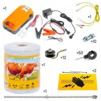 Пълен/професионален комплект електропастир за дом.животни - DL-1.0 J 400 m с якост на опъна 65 kg