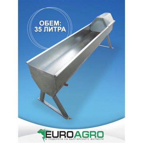 Метална поилка с поплавък - 35 литра