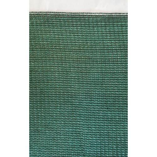 Засенчваща мрежа - 70 гр. - 75% Цвят: Зелен